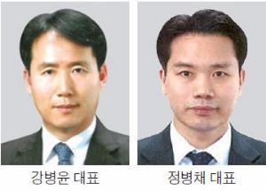 한솔페이퍼텍 대표 강병윤, 한솔PNS 대표 정병채