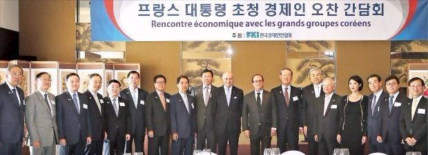 프랑스 대통령 초청 경제인 간담회