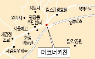 """[한경과 맛있는 만남] 조훈현 """"'큰 바둑 담으려면 큰 그릇 돼라' 스승의 가르침, 이제야 깨달아"""""""