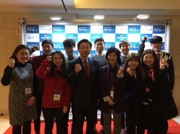 인천TP, '희망이음프로젝트 시상식'서 장관상 휩쓸어