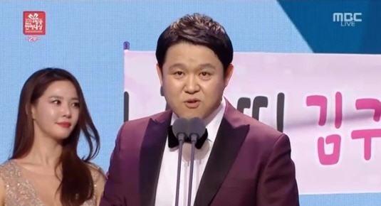 'MBC연예대상' 김구라/사진=MBC연예대상 방송 캡처