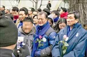 """""""국회서나 잘하세요""""…시위대 쓴소리 들은 새정치연합 의원들"""