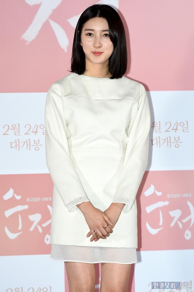 [포토] 주다영, '깜찍한 미모에 눈길~'