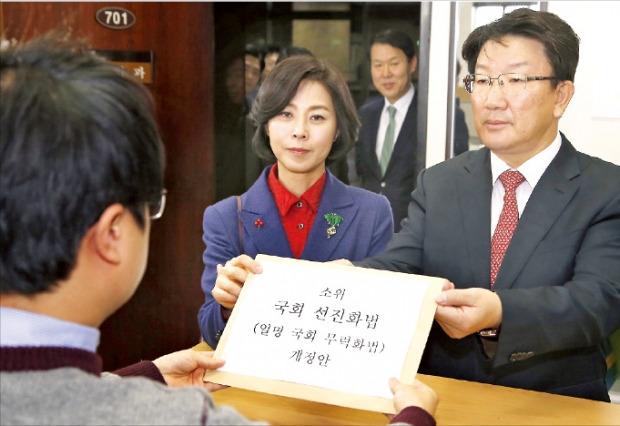 새누리당 권성동 전략기획본부장(오른쪽)과 신의진 대변인이 11일 국회 의안과에 국회선진화법 개정안을 제출하고 있다. 연합뉴스