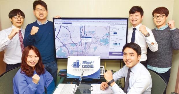 """부동산다이어트는 이용자가 원하는 조건의 아파트를 찾을 수 있도록 지원한다. 김창욱 부동산다이어트 대표(뒷줄 왼쪽 두번째)는 """" 실거주자들이 학군·주차·편의시설 등에 대해 평가한 내용을 DB로 구축했다""""고 설명했다. 강은구 기자 egkang@hankyung.com"""