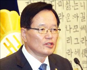 """""""선진화법 안건 신속처리 시한 75일로 단축"""""""