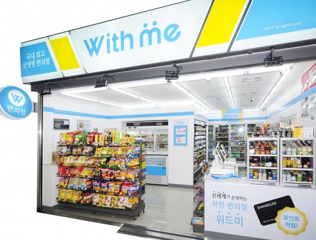 """위드미 """"서울 3대 버스터미널 모두 입점…올해 출점 확대 주력"""""""