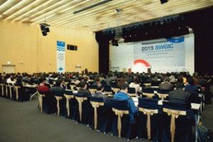 인천의 지역특화컨벤션인 '스마트워터그리드 국제 콘퍼런스' / 인천관광공사 제공.