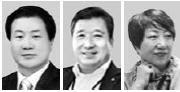 서정석·황해도·이승희 명장 정부 표창