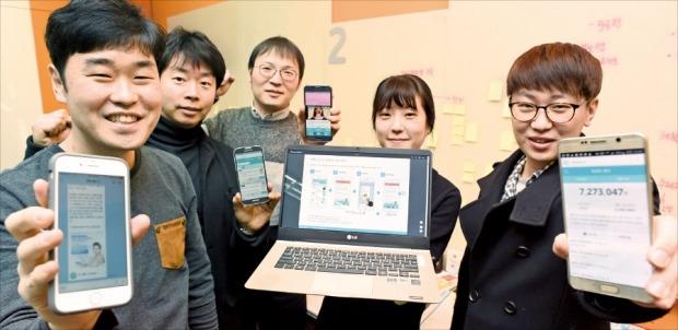 모바일 광고 공유 서비스 텐핑은 중국 등 해외로 진출하는 방안을 모색 중이다. 고준성 텐핑 대표(맨 왼쪽)와 직원들이 텐핑 접속 화면을 소개하고 있다. 신경훈 기자 nicerpeter@hankyung.com