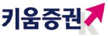 [제7회 한국IB대상] 키움증권, 중소벤처 특화…9개사 상장 주관