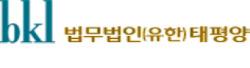 [제7회 한국IB대상] 법무법인 태평양, 김앤장 독주 깨고 '메가딜'서 두각