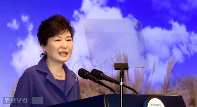 박근혜 대통령. 사진=한경DB
