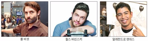 한국으로 몰려오는 세계 '커피챔피언'들