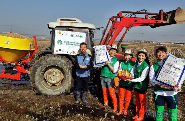 지난 9일 경기도 평택에 위치한 농가 방문해 라이스칩 약 7만2000봉을 생산할 수 있는 땅   5000㎡에 1톤 분량의 커피퇴비주기 봉사활동을 전개했다. (자료 = 스타벅스)