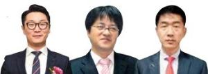 신영목 메리츠종금증권 이사(왼쪽부터), 김우식 SK증권 영업부 PIB센터 부장, 이종일 한국투자증권 부장