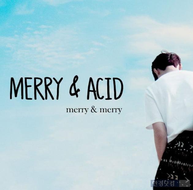 메리앤메리의 첫 싱글 <MERRY & ACID>.