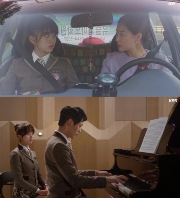 KBS 2TV '페이지터너'/사진=KBS 2TV '페이지터너' 방송화면