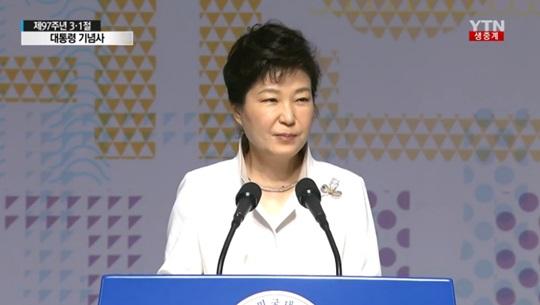 """3·1절 기념사 박근혜 대통령, """"北 핵개발 무의미한 것 깨닫도록 해야 한다"""""""