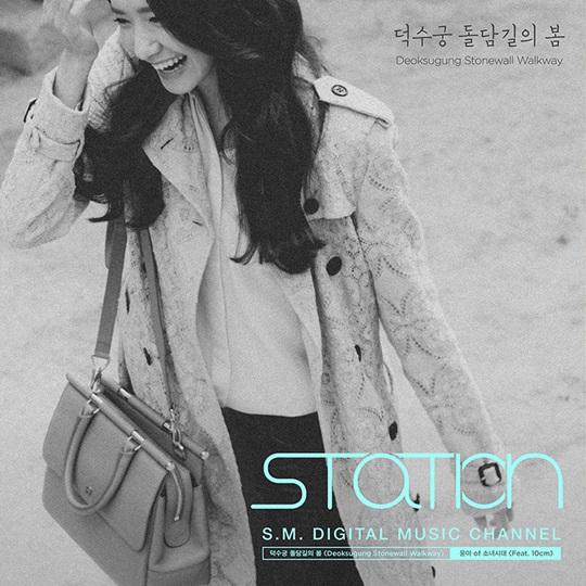 소녀시대 윤아 (사진=SM엔터테인먼트)