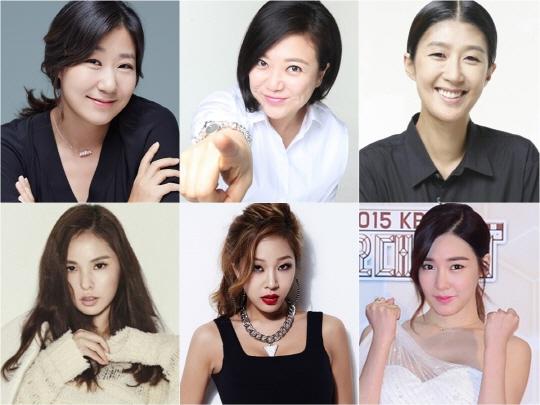 언니들의 슬램덩크 (사진=각 소속사)