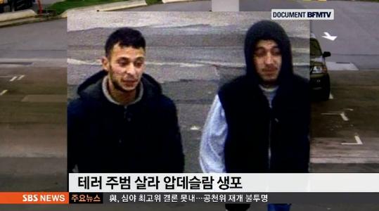 파리 테러 주범 압데슬람 생포 (사진=방송캡처)