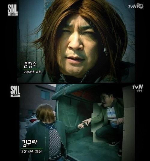SNL 코리아 윤정수 (사진=해당방송 캡처)