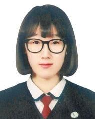조혜윤 생글기자 (성신여고   2년)