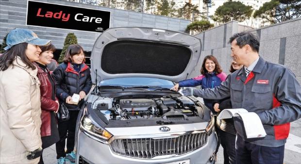 기아차, K7 여성 운전자 '레이디 케어' 서비스