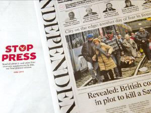 영국 인디펜던트지 '인쇄를 멈추다'