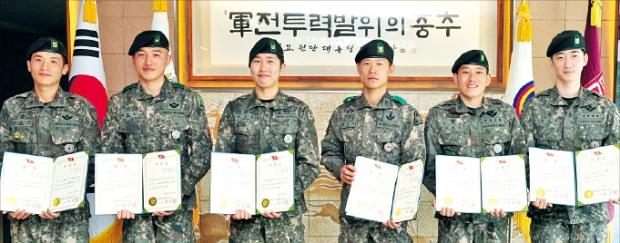 박미노 상사 등 육군 첫 '최정예 전투원'