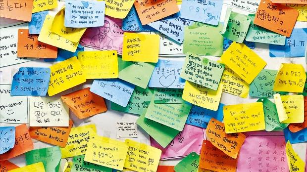 청년 실업률이 점점 악화되고 있다. 국내 청년 실업률은 지난 2월 12.5%로 외환위기 이후 최대치를 기록했다. 서울 노량진의 한 고시학원 벽에 취업준비생들이 취업에 대한 희망을 담은 메모를 붙여놨다. 한경DB