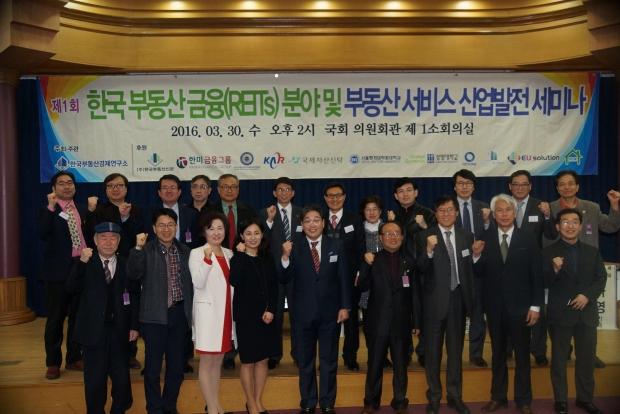 """한국부동산경제연구소 """"리츠 대중화 갈 길 멀다"""""""