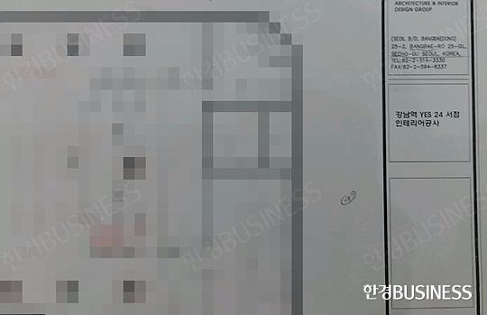 예스24가 강남역 롯데시네마 건물 지하 1층에 오프라인 중고서점 1호(예스24 강남점)를 4월 1일 오픈할 예정이다. 사진은 예스24 강남점 설계 도면.