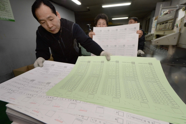 4.13 총선 투표용지 인쇄