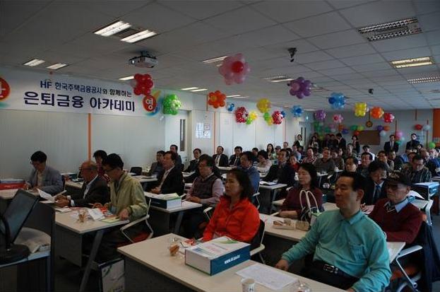 4월 4일 서울시 구로구 경인로 662에 있는 디큐브시티 15층에서 은퇴금융아카데미를 실시했다.
