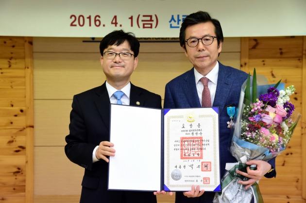 삼다원 대표이사 장만순, 산업포장 수상