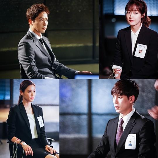 몬스터 강지환, 성유리, 박기웅, 수현 (사진=MBC)