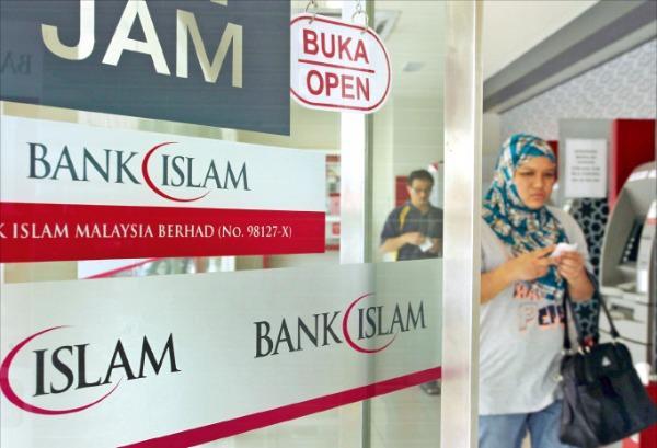[Biz Insight] 이슬람은행은 이자 대신 투자수익 지급