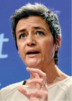 마그레테 베스타거 EU 경쟁담당 집행위원
