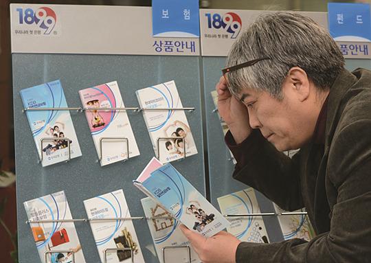 서울시 중구 한 시중은행 창구에서 고객이 연금 상품을 살펴보고 있다.