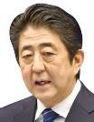 일본 소비세 인상 또 연기…장기집권 노린 '아베의 도박'