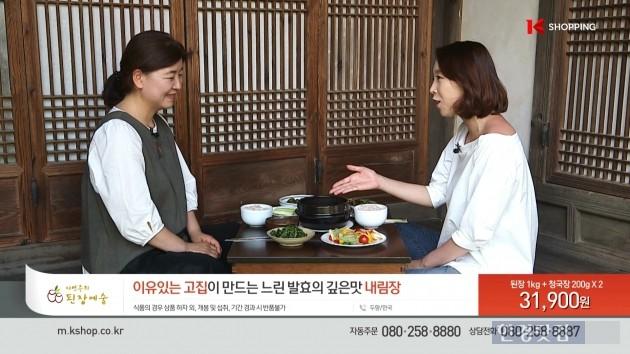 K쇼핑, '3촌의 명품밥상' 신규 론칭