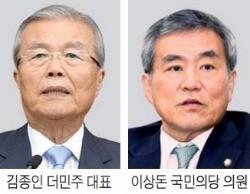 """국회서 김종인과 조우한 이상돈의 넋두리 """"제가 팔자에 없는 걸 맡아서…"""""""