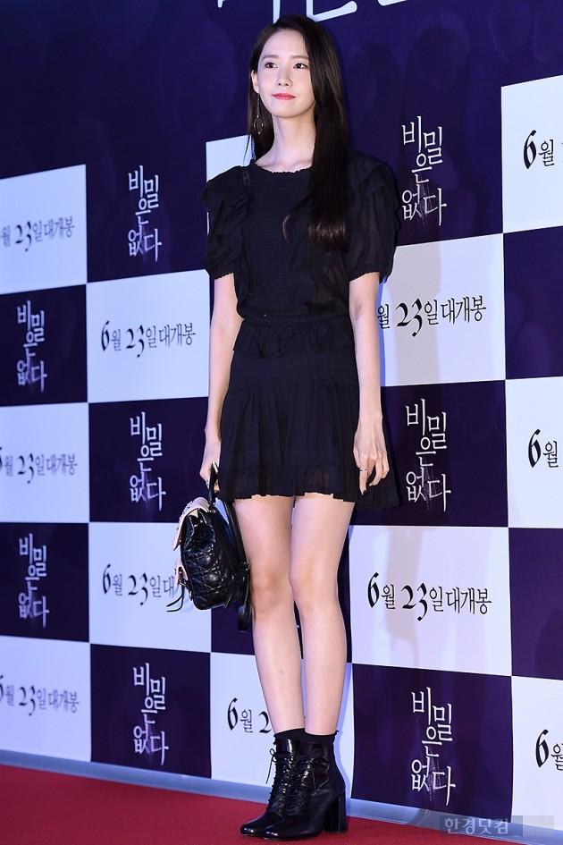 [HEI포토] 소녀시대 윤아, '아름다운 인형 미모에 눈길~'