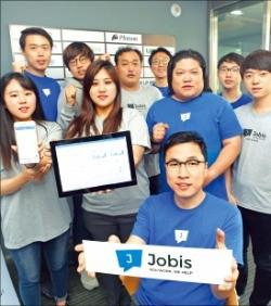 김범섭 자비스앤빌런즈 대표(맨 앞)와 직원들이 영수증 관리 서비스를 설명하고 있다. 신경훈 기자 khshin@hankyung.com
