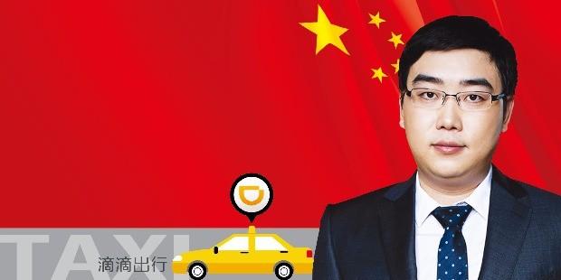 [Global CEO & Issue focus] 청웨이 '중국판 우버' 디디추싱 CEO, 알리바바 출신 '영업의 달인'…4년 만에 중국 시장 80% 장악