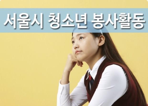 유기견 돌보기 배우려면 … 서울시, 청소년 맞춤형 자원봉사 프로그램 진행