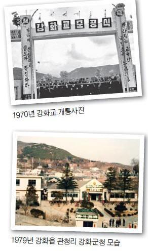 [대한민국 도시 이야기-강화군] 연산군·광해군의 유배지…병인·신미양요 아픔도 서려