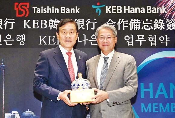 김정태 하나금융그룹 회장(왼쪽)은 지난 4일 대만 타이베이의 타이신금융그룹 본사에서 우둥량 타이신금융 회장과 멤버십 포인트 교환 등을 위한 업무협약을 맺었다. 하나금융 제공